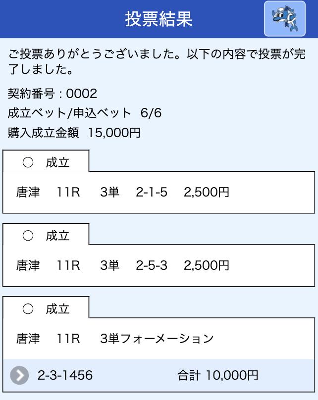 koutei0038