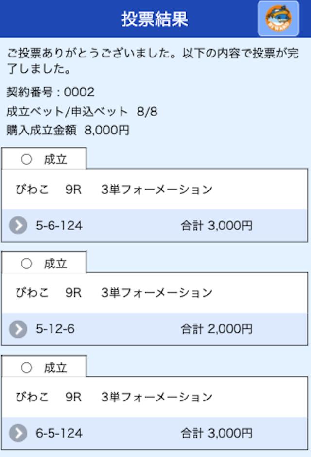 fune0003