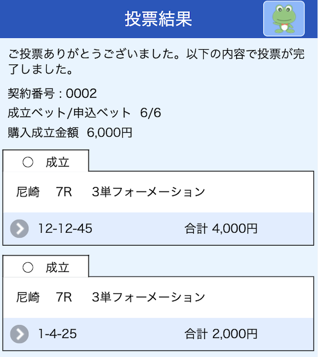 funebu0023