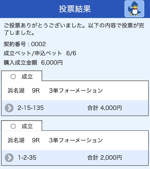 funebu0040