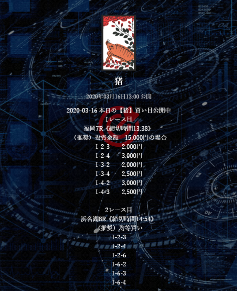 hanafune24
