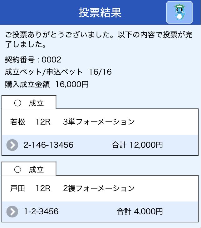 kingdom0002