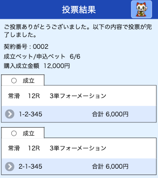 ocean0001