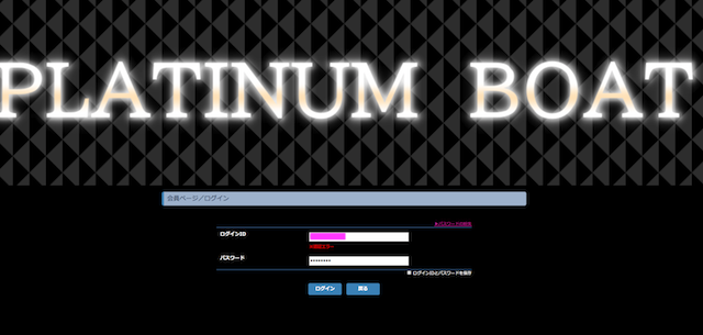 platinum0003