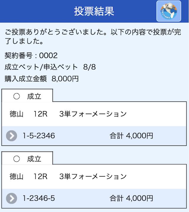 platinum0006