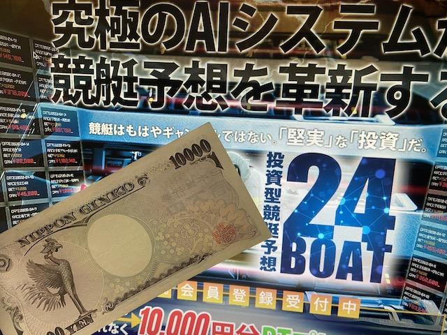 24boat0026