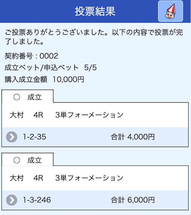 24boat0032