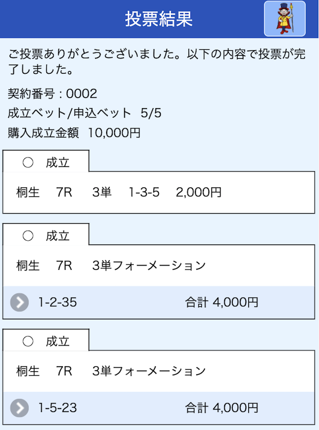 24boat0033