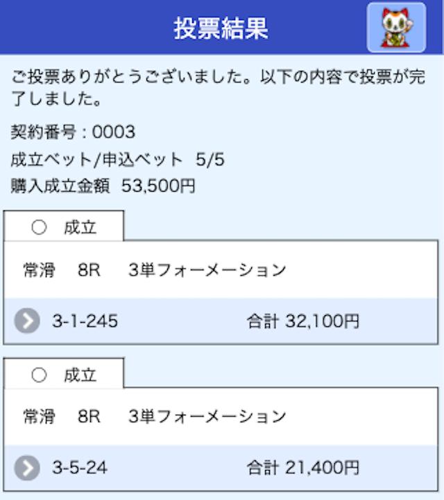 24boat0038