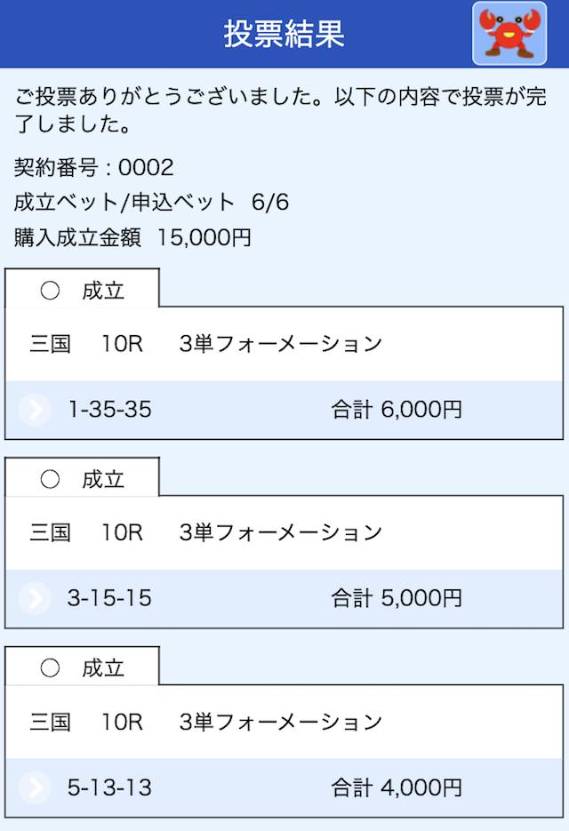 Diamond0005