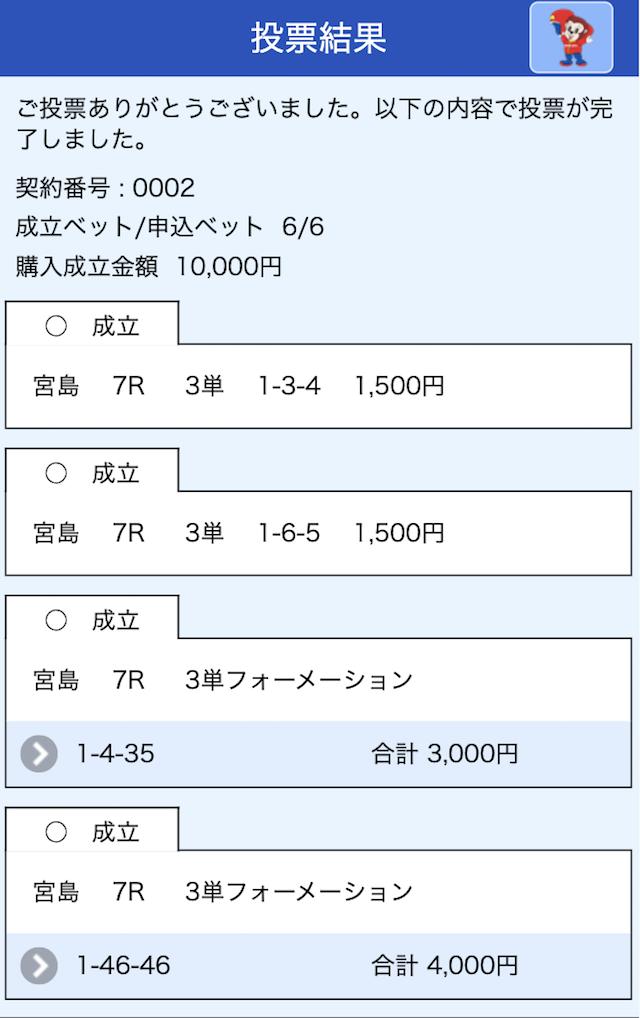 diamond0001