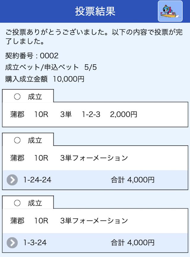 funao1003