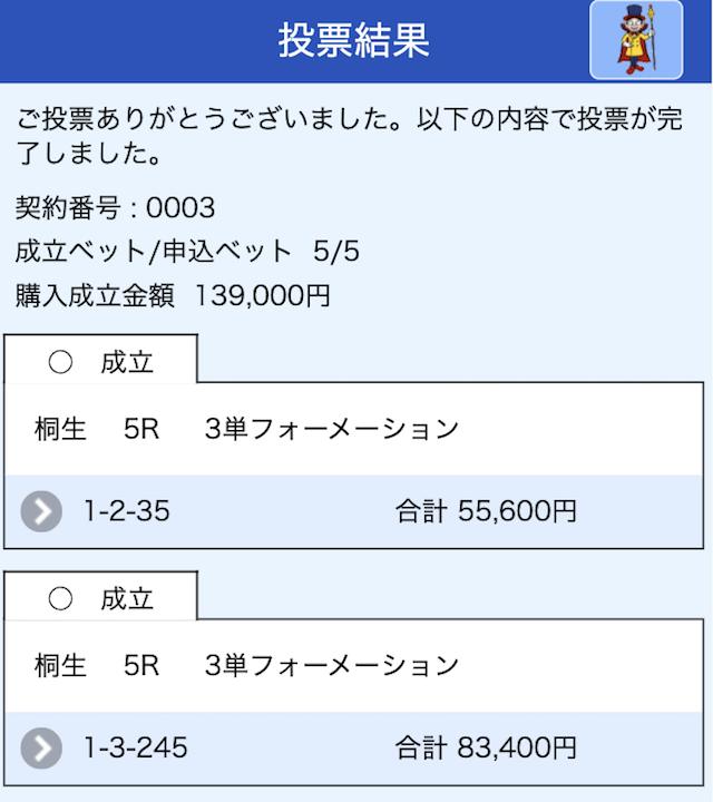 funao1007