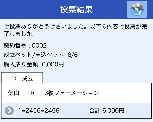 kurofune0003