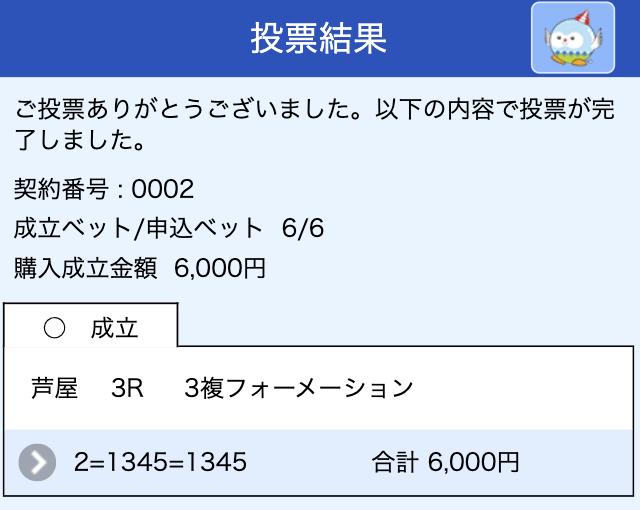 kurofune0004