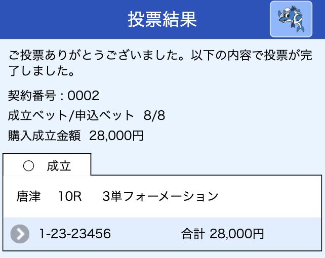 kyotei0006