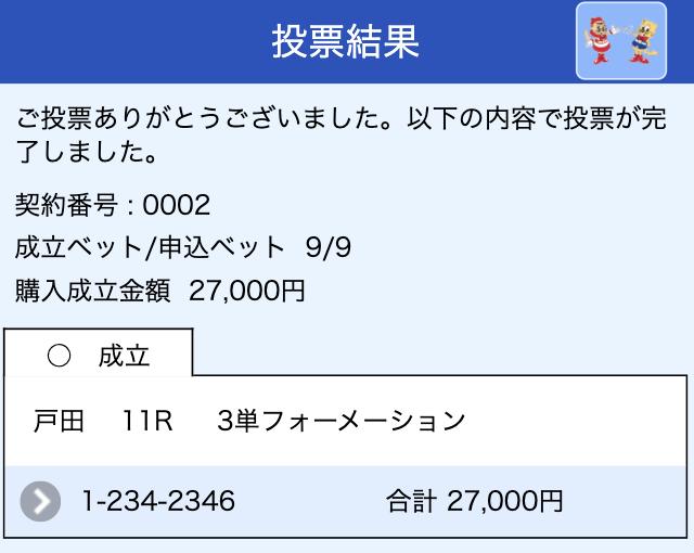kyotei0007