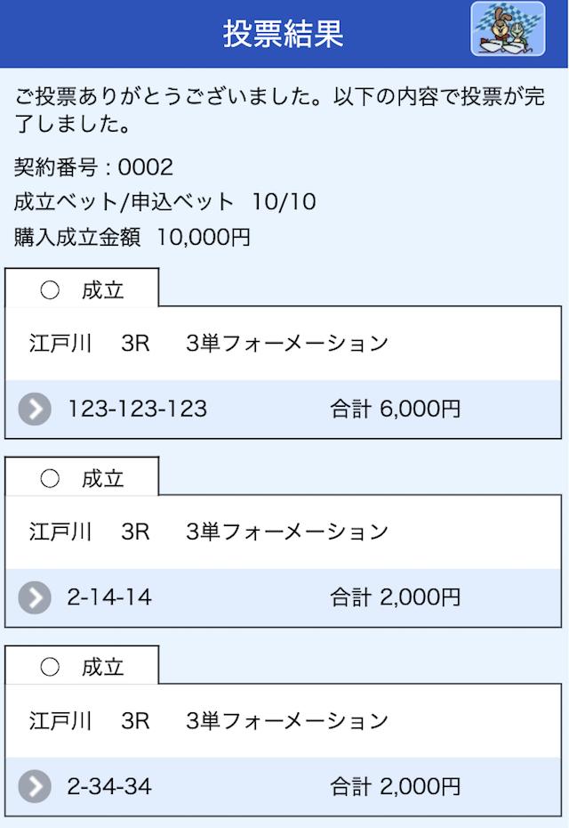 shinsekai0001