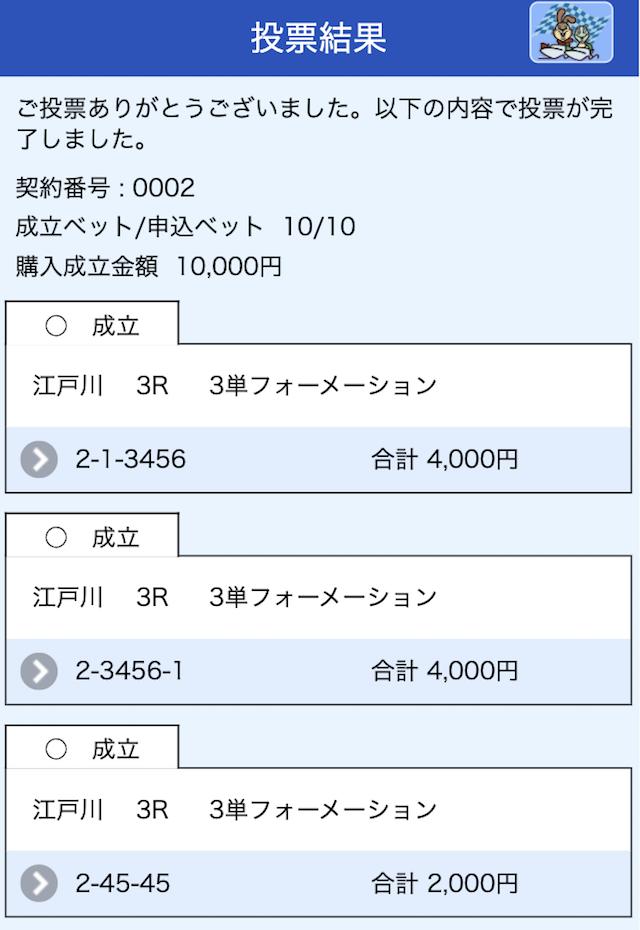 shinsekai0002