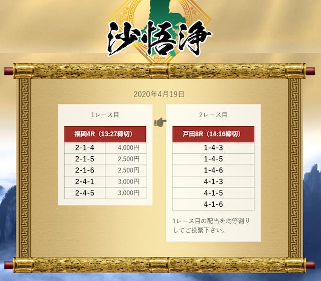 shu-yu-ki014