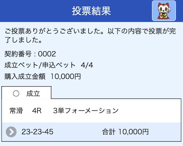 technical0102
